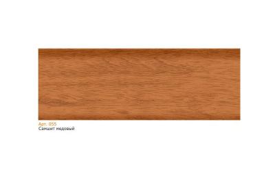 055 Плинтус пластиковый Чайка кк,мягкий край 2,5 м самшит медовый