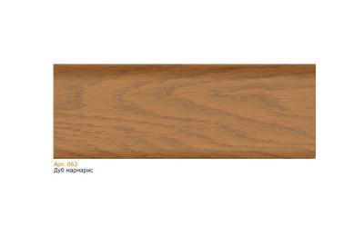 062 Плинтус пластиковый Чайка кк,мягкий край 2,5 м дуб мармарис