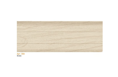 066 Плинтус пластиковый Чайка кк,мягкий край 2,5 м клен