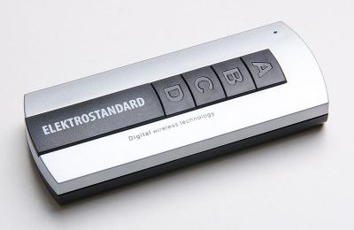 2-канальный контроллер для дистанционного управления освещением